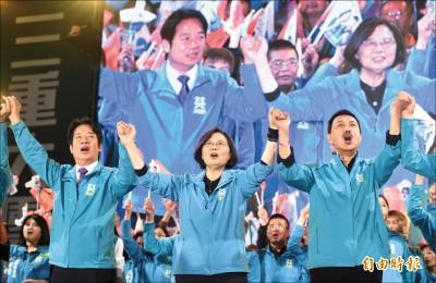 兩岸政策 蔡英文:不挑釁 不冒進