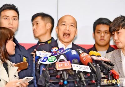 韓出招 要支持者拒答民調