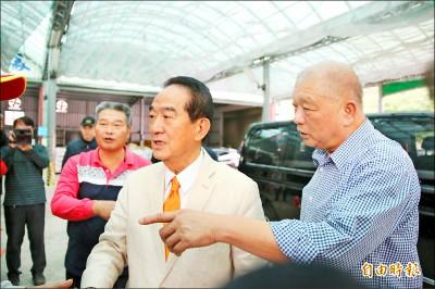 宋訪苗栗 徐耀昌:若不方便支持國民黨 可支持親民黨