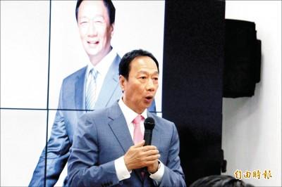 郭董酸韓國瑜:盜砂生意不可做 妻不可干政