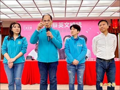 賴清德促下架吳斯懷 國民黨主委:吳有支持度