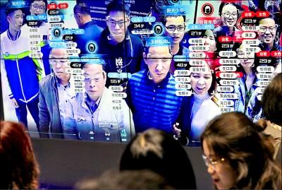 中國全民監控 刷臉辦手機