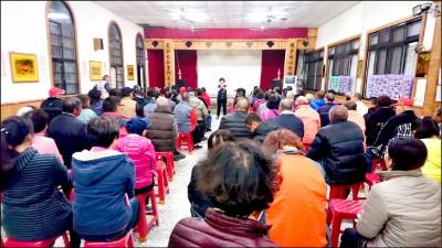 台中》楊瓊瓔被爆 假市政說明會行選舉之實