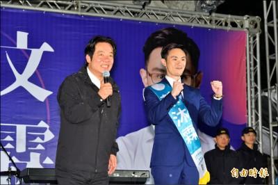 賴清德:很難和韓市長稱兄道弟