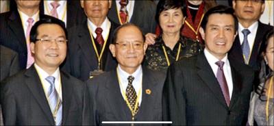 馬在總統府見中國政協 2008年羅文山帶許智明入府合照