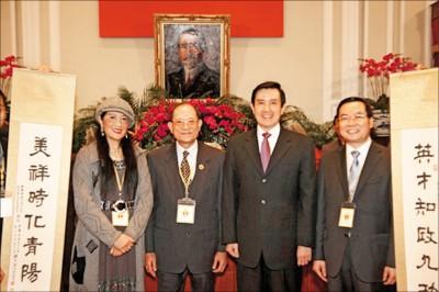 不只一位 馬英九在總統府同時見兩中國政協