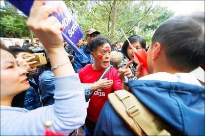 中國網遊「打漢奸」 醜化反送中