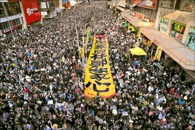 國際人權日 港人大遊行