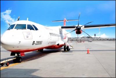 連2個月取消航班數超標 遠航再被罰200萬