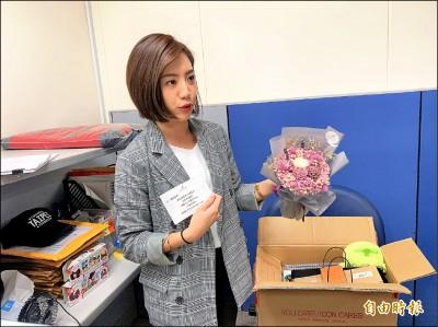 台北》蔡壁如、黃瀞瑩辭職生效 可領年終獎金