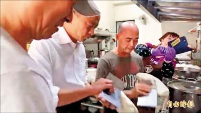 鼓勵青年創業 韓國瑜:設百億就業安定基金