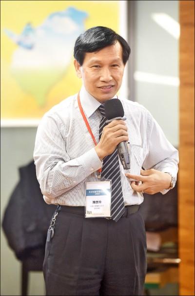 台灣火箭專家陳彥升:台東南田是世界最佳的火箭發射地