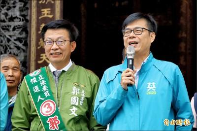 台南輔選郭國文 陳其邁批韓謾罵無政見