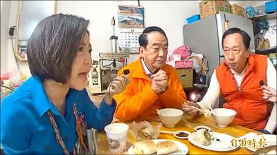 「鹹豆漿加蛋 不用600萬就能吃到」郭宋早餐會 意在言外