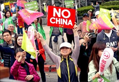 國際媒體:台灣大選 牽動美中政治角力