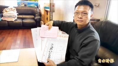 港泛民派議員獻聲 促台青用選票捍衛台灣
