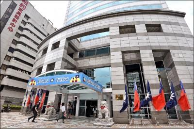 藍營立委、議員破禁忌:國民黨名拿掉中國