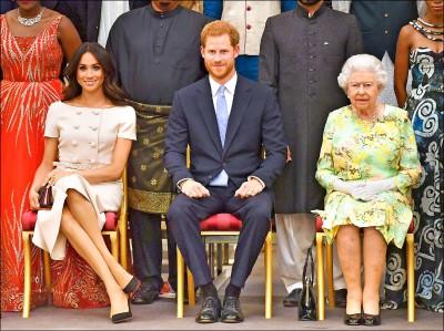 英女王點頭 讓哈梅更獨立生活