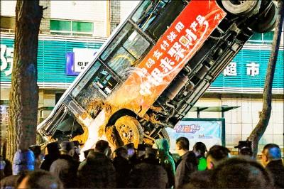 中國再現天坑 吞公車已奪6命
