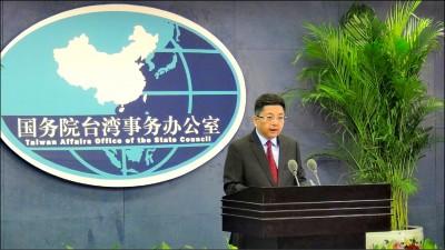 陸委會:台灣選舉結果 展現堅拒一國兩制的集體意志