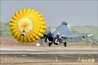 F-16V緊急接戰操演 6分鐘起飛