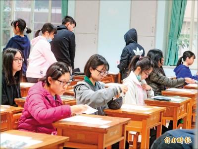 大學學測登場 逾6成5科全考