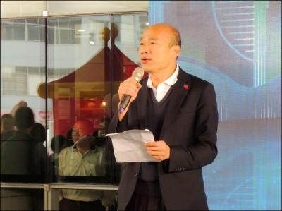 韓國瑜:政治太熱 對台灣不是好事