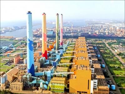 台電:四機組備用 兼顧環保、供電