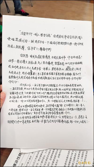 武漢肺炎》我首例出院 手書感恩「在台灣真的很幸福」