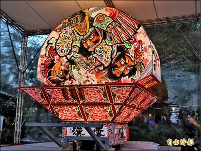 台灣燈會國際亮點 日本睡魔「燈」場