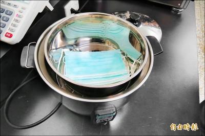 學者實測 電鍋乾蒸口罩復活