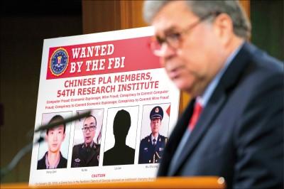 4解放軍駭客 遭美國起訴