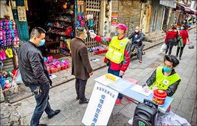 中國資訊不透明 美中防疫合作沒譜