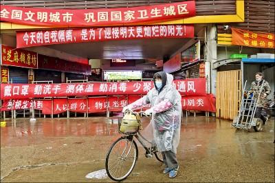 中國逾1500例死亡 王毅批全球反應過度