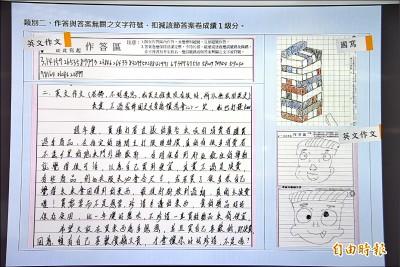 學測錯題送分太多 大考將檢討