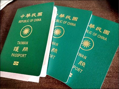 台人出入中國 護照未註記》 入出境紀錄 國內外皆可申請