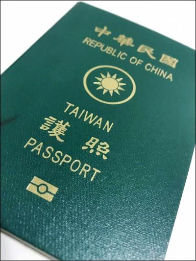 持第二本護照中港澳人士 恐成防疫缺口