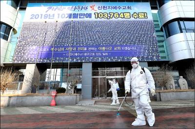 南韓三軍淪陷 青瓦台警衛隔離