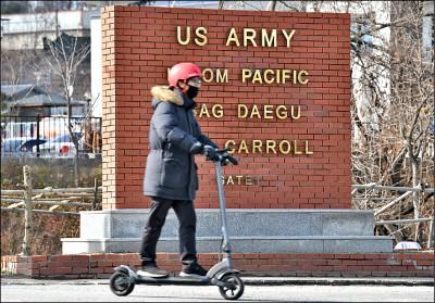 駐韓美軍確診 文在寅陷隔離風暴