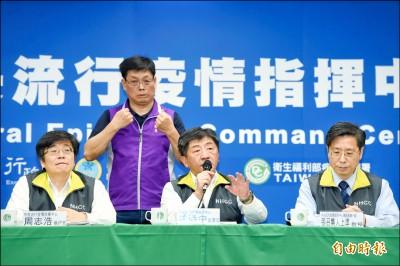 台灣首爆院內感染 遽增5例 案34醫院傳4人