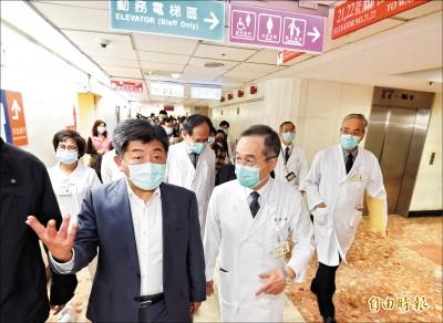 武漢肺炎》陳時中:非必要少去急診、避免探病