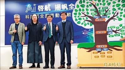PTT之父:運用AI防疫 展現台灣實力