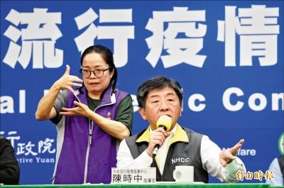 疫情何時高峰? 陳時中:中國講的不可信
