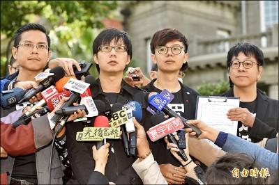 行政不中立、未利益迴避 罷韓四君子向監院檢舉陳雄文