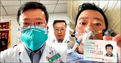 「武汉中心医院伦理委员会成员刘励」的图片搜寻结果
