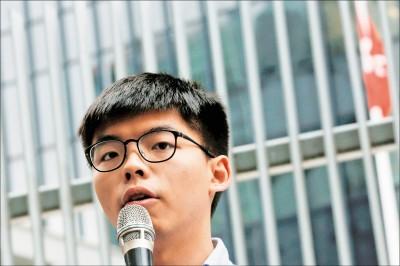黃之鋒手遊「光復香港」 中國火大下架