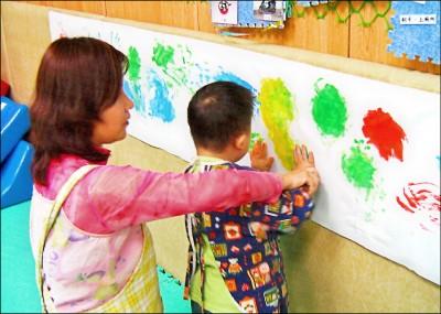 多元智能啟蒙 讓孩子快樂學習