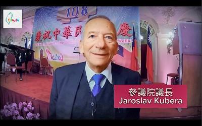 捷克議長遺孀:中國恐嚇信害死他