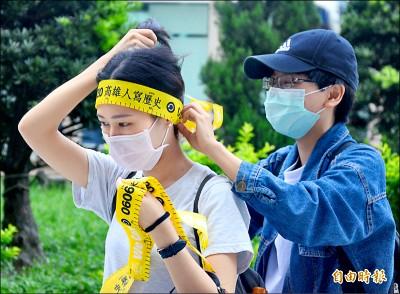 罷韓 北車送黃絲帶