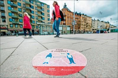 追求群體免疫 瑞典佛系防疫失策